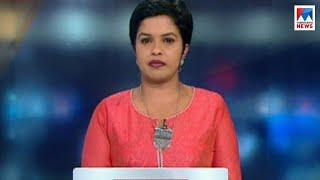 സന്ധ്യാ വാർത്ത   6 P M News   News Anchor - Nisha Purushothaman   February 01, 2019