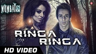 Ringa Ringa Video Song from  Mumbai 125km