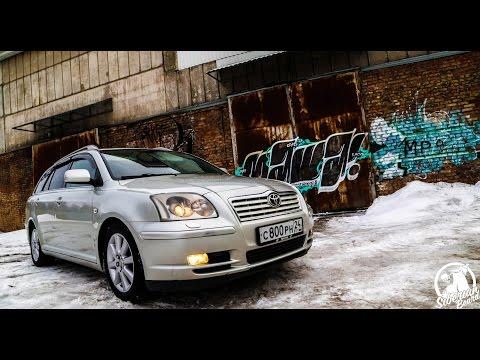 Лучший Универсал за 500 тыщ. Toyota Avensis 2th
