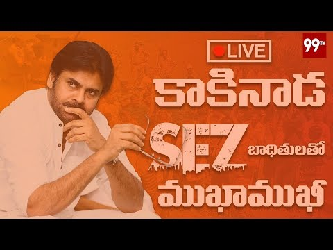 LIVE | JanaSena Chief Intreraction with Kakinada SEZ Victims | #JanaSena Porata Yatra | 99 TV Telugu