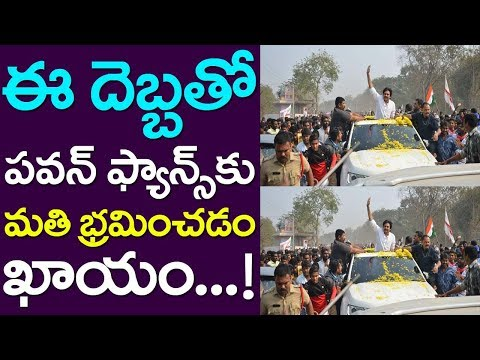 With This News Pawan Fans Will Go Mad| Andhra Pradesh| Janasena| CM Chandrababu | Intellectual Forum