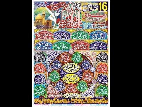 Live Majilis e aza 16 Shawal    2019.........jalal pur peer Wala
