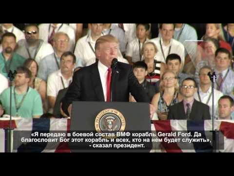 Новости США за 60 секунд. 22 Июля 2017 года