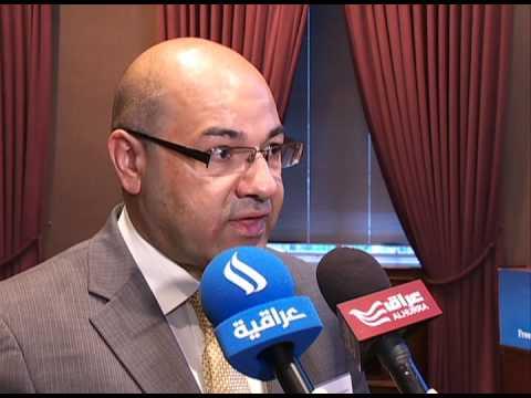IRAQ US BUSINESS 7 16