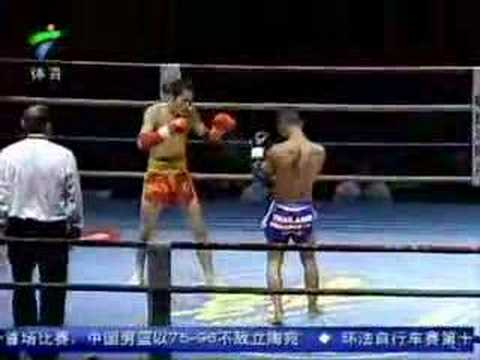 2006 5th. Sanshou vs. Muay Thai  2 Image 1