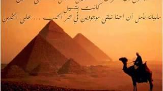 اغنية داليدا  كلمة حلوة وكلمتين حلوة يا بلدي wael al iraqi