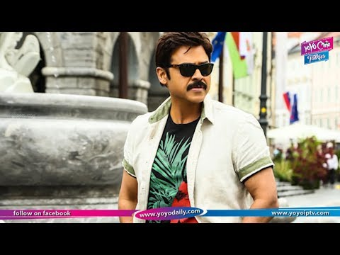 Venkatesh Upcoming Movie With Trinadha Rao Nakkina | Tollywood | YOYO Cine Talkies