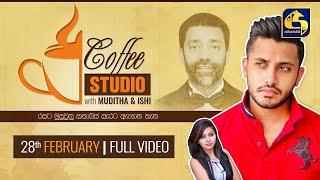 COFFEE STUDIO WITH MUDITHA AND ISHI II 2021-02-28