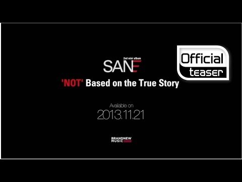 Teaser 1 San E(산이) _ Not Based on the True Story