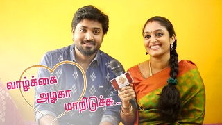 REEL TO REAL || Senthil,Sreeja || Happy Married Life