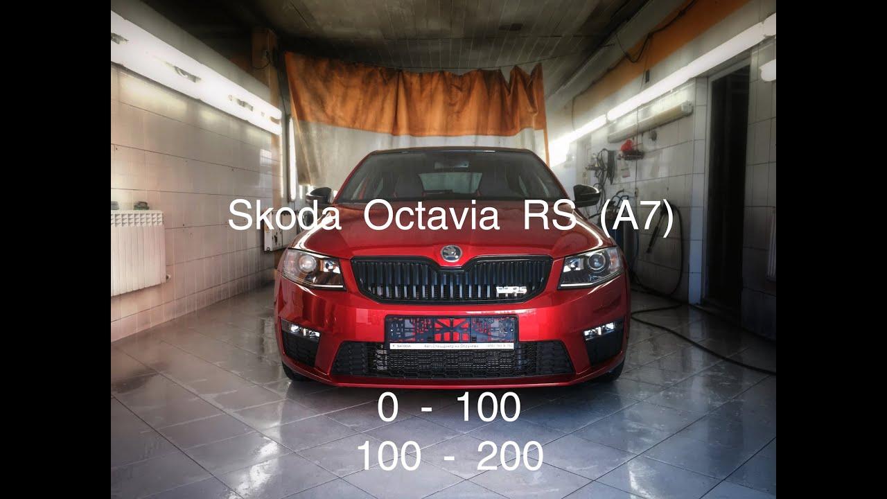 Размер зимних шин шкода октавия а7 1 4 tsi 16 фотография