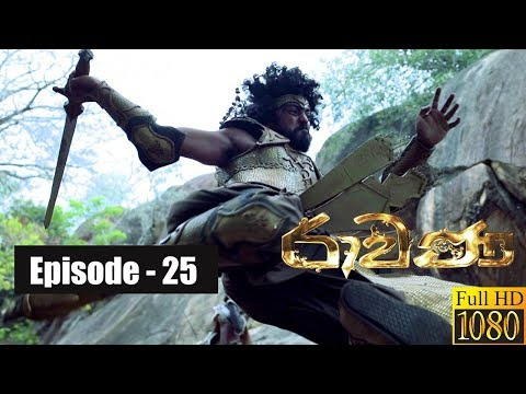 Ravana | Episode 25 17th February 2019