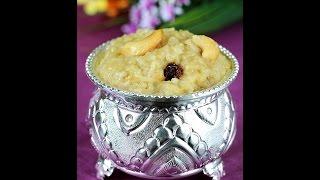 download lagu Sweet Pongal Recipe  Temple Style Sakkarai Pongal Or gratis
