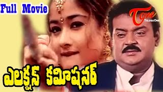 Election - Election Commissioner - Full Length Telugu Movie - Vijayakanth