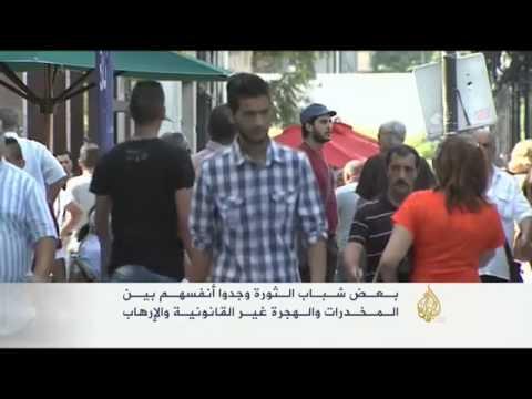 حسام اليوسفي قيادي في حزب العمال التونسي