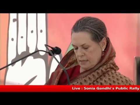 Sonia Gandhi's Public Rally at Faizabad, Uttar Pradesh on 1st May 2014