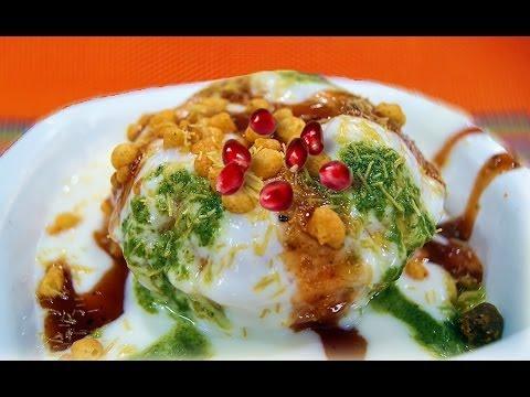 Raj Kachori Chaat Video Recipe by Bhavna - Indian Street Food Recipe