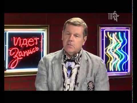 "Александр Новиков в программе ""Звёздный пасьянс"""