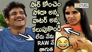 Anchor Shyamala Request to Nagarjuna on Drinking Alcohol : Funny Video