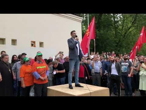 Путина под трибунал: активист левых сил