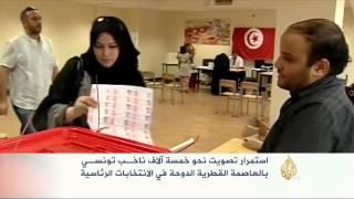 نحو 5000 تونسي يواصلون انتخابهم بالدوحة