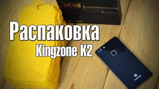 Kingzone K2 обзор (распаковка) конкурента Leagoo Elite 1 и Bluboo Xtouch от Andro-News