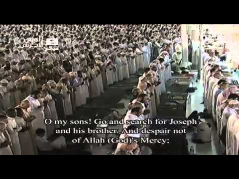 Ramadan 2013   Night 12 Makkah Taraweeh Prayer By Shaykh Shuraim (english Subtitle) video