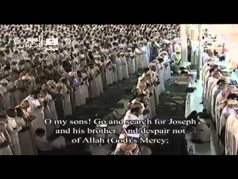 Ramadan 2013   Night 12 Makkah Taraweeh Prayer By Shaykh Shuraim (english Subtitle) video