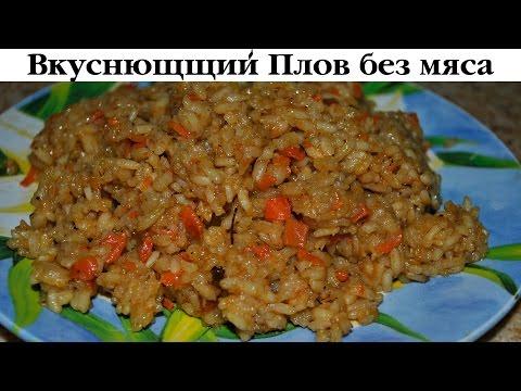 Груши духовке рецепт с фото