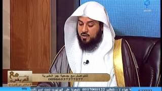 سناب شات l مواقع التواصل  l د. محمد العريفي