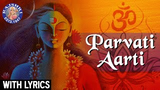 Parvati Aarti With Lyrics | Maa Parvati Aarti In Hindi | Durga Devotional Songs