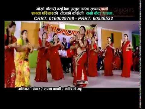 Ramro Keto Payama Promo With Suting Report Ranjit Pariyar & Shanta Pariyar - Gorkha Chautari Music video