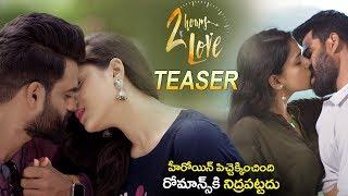 2 Hours Love Theatrical Trailer | Sri Pawar | Tanikella Bharani | Krithi Garg | Filmylooks