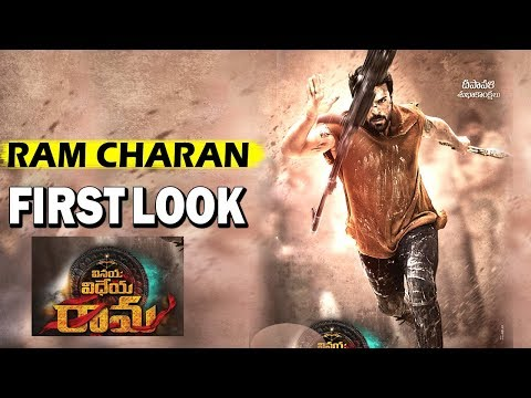 Ram Charan First Look Motion Poster | Ram Charan's New Movie First Look | Tollywood Nagar