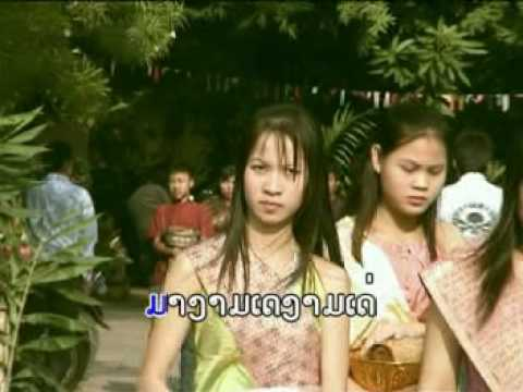 Samcha Luktung - Lao Music Vdo video