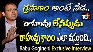 #BabuGogineni Exclusive Interview On January 31st 2018 Lunar eclipse