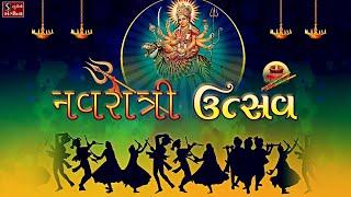 download lagu Navratri Utsav - Nonstop Dandiya Songs - Navratri Garba gratis
