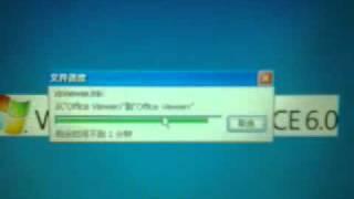 Instalando Windows CE 6.0 Español WM8505 V3.3gp