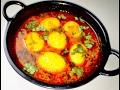 Egg Curry recipe -  Simple Anda Curry Masala thumbnail
