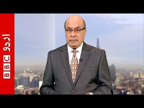 Sairbeen 21st July 2016.BBC Urdu