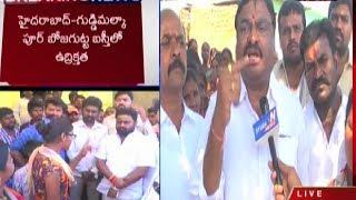 Strangers Assault on Bojagutta Basti People in Gudi-Malkapur   Hyderabad