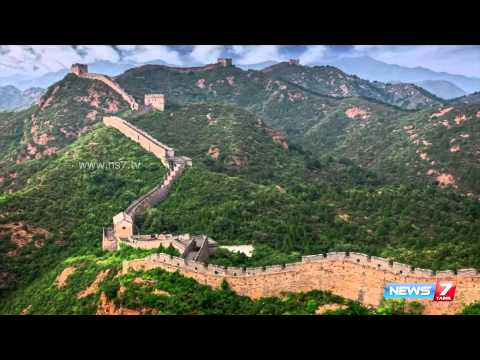 Disappearing Great Wall of China | World | News7 Tamil