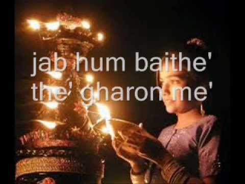Hindi Lyrics of Aye Mere Watan Ke Logo