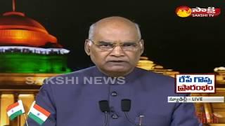 Independence Day Speech By President of India Ram Nath Kovind-- సమాజంలో హింసకు తావులేదు - netivaarthalu.com