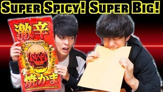 【CRAZY SNACK】MY MOUTH IS ON FIRE!!!
