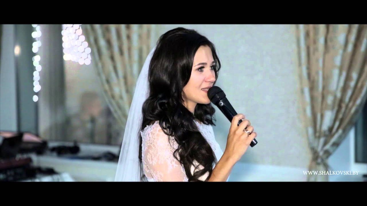 Медленная музыка для рэпа поздравление мамы на свадьбе