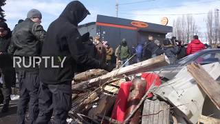 Ukraine: Far-right groups protest police raid on ATEK compound