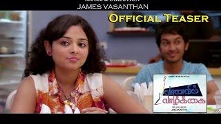 Vaanavil Vaazhkai Movie Official Teaser