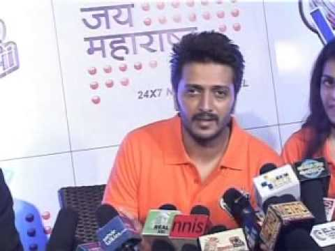 Riteish Deshmukh & Genelia of Veer Marathi Team CCL launch Jai Maharashtra Marathi news Channel