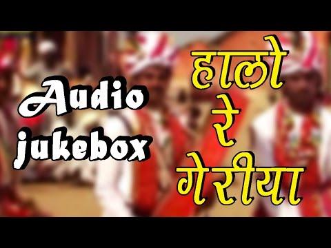 Rajasthani Desi Fagan Songs | 'halo Re Geriya' [nonstop] Full Audio Songs | New Fagun Songs 2015 video